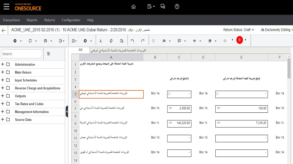 Indirect Tax Compliance screenshot