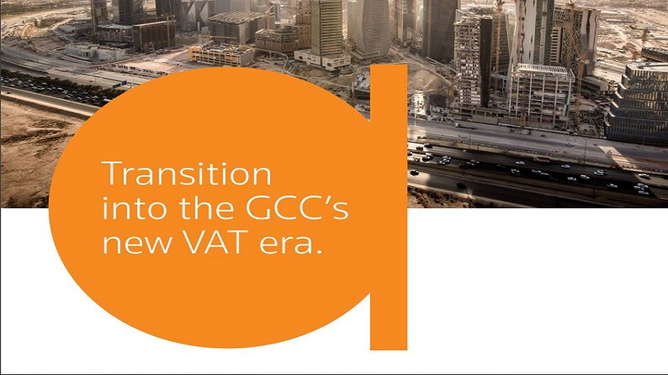 10 GCC VAT Questions you need to know